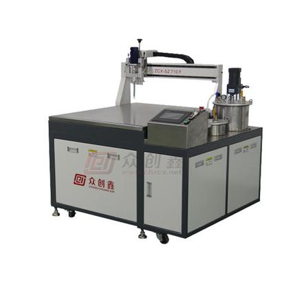 环氧树脂灌胶机ZCX-SZ710F