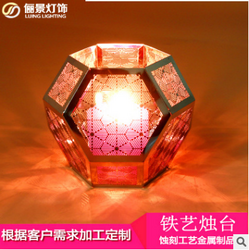 金属工艺品烛台 定制礼品镂空烛台 几何多面体摆饰品现代简约烛台