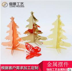 金属圣诞树摆件蚀刻金属工艺品红铜色金属雕刻饰品礼品加工定制