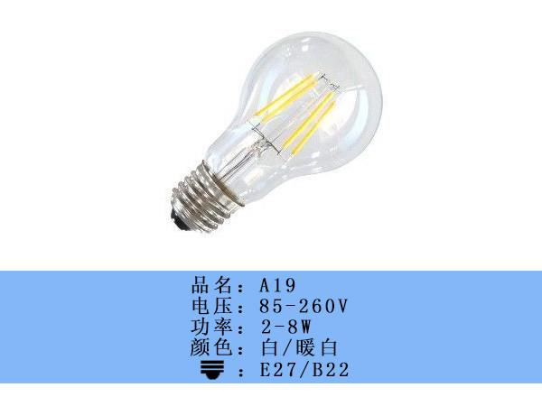佳兴 白/暖白A19LED灯丝灯