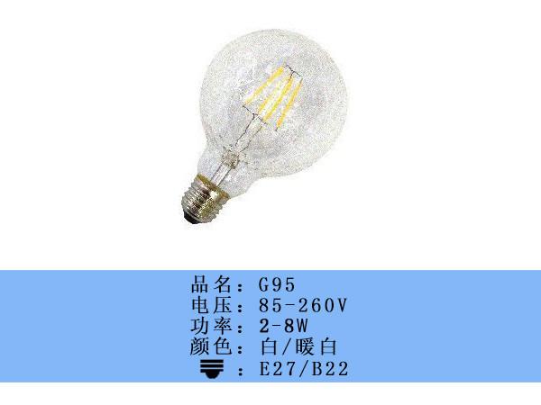 佳兴 2-8w 白/暖白 G95LED灯丝灯