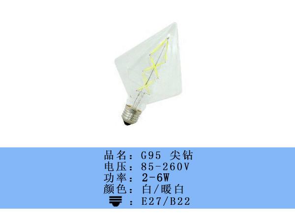 佳兴 2-8w  白/暖白 G95尖钻LED灯丝灯
