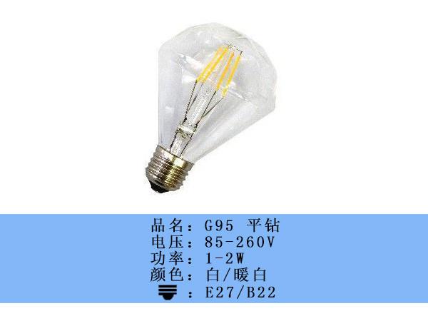 佳兴 2-8w 白/暖白 G95 平钻LED灯丝灯