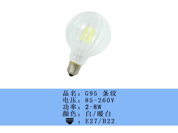 佳兴 2-8W 白/暖白 G95 条纹LED灯丝灯