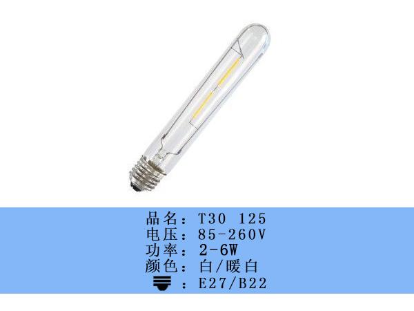 佳兴 2-6w 白/暖白 T30 125 LED灯丝灯