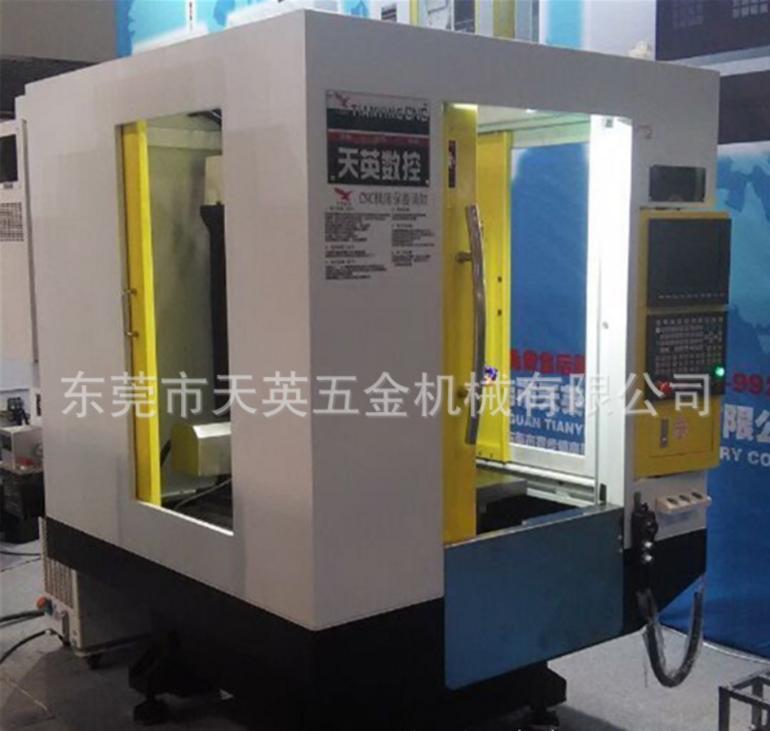 天英TY-000204产品复杂铣位,钻孔、攻牙CNC五轴立式加工中心