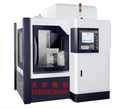 天英数控TY-000210各种模具制作850四轴立式加工中心