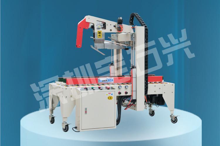 宝石兴PLC控制BSX008-6全自动折盖封箱机