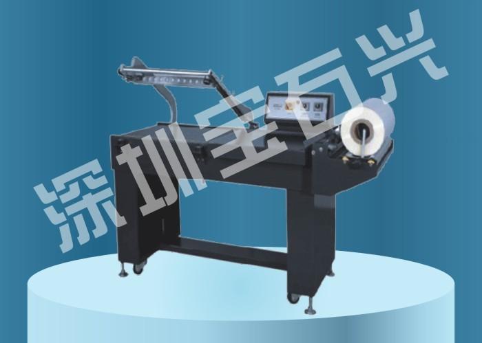 宝石兴 L型封切 封口整齐不开裂 手动BSX5045L型封口机