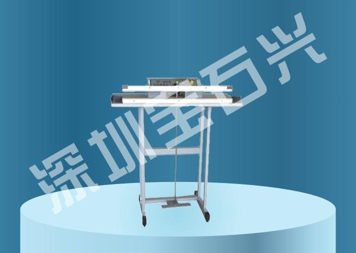 宝石兴电气脉冲技术 铁架脚踏式封口机SF-B系列/FR系列
