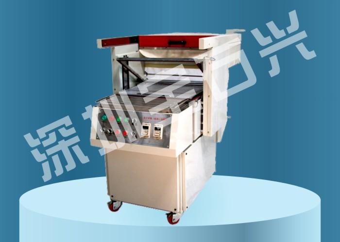 宝石兴 体积小重量轻 BSX5540A真空贴体包装机