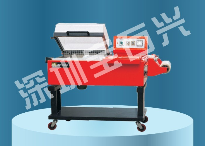 宝石兴优质纤维刀座 FM5540二合一封口收缩机