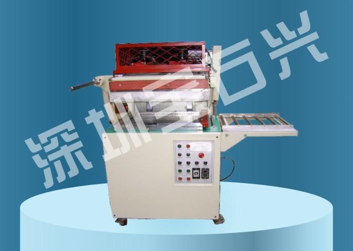 宝石兴BSX4560A真空贴体包装机