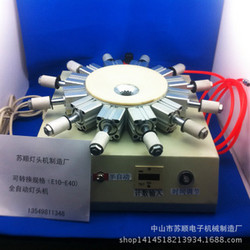 苏顺E27全自动灯头锁紧机 灯头锁紧器 节能灯LED灯安装设备