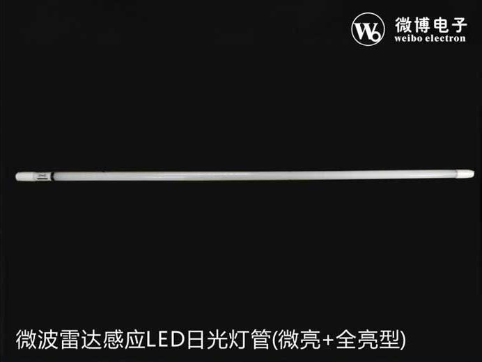 白色LED日光灯管