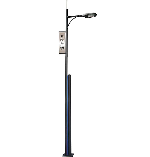 大恒现代LED庭院灯DHL-16012