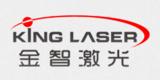 中山市金智激光设备有限公司