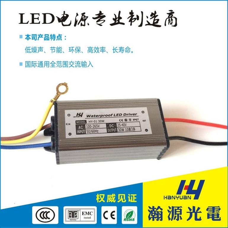 30W LED Flood Light Driver(0.5W Series)