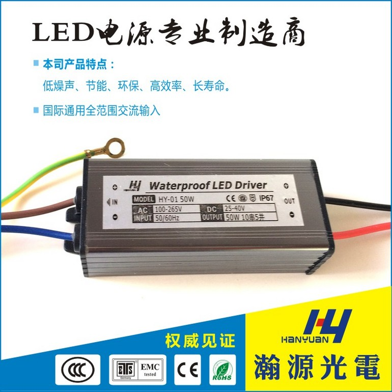 50W LED Flood Light Driver(0.5W Series)