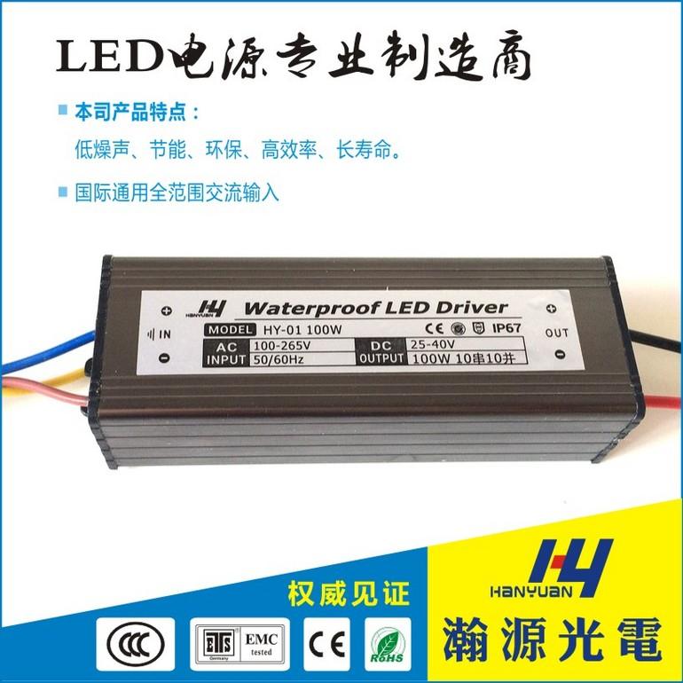 100W LED Flood Light Driver(0.5W Series)