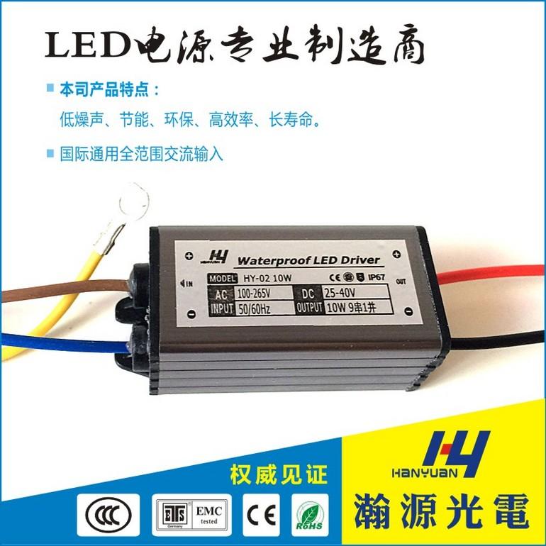 10W LED Flood Light Driver (0.75W Series)