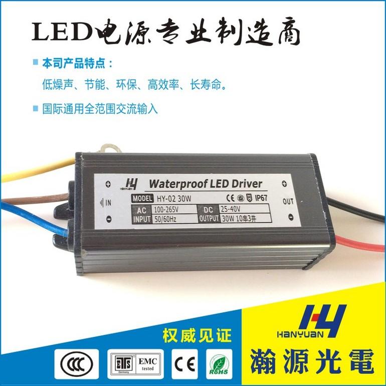 30W LED Flood Light Driver(0.75W Series)