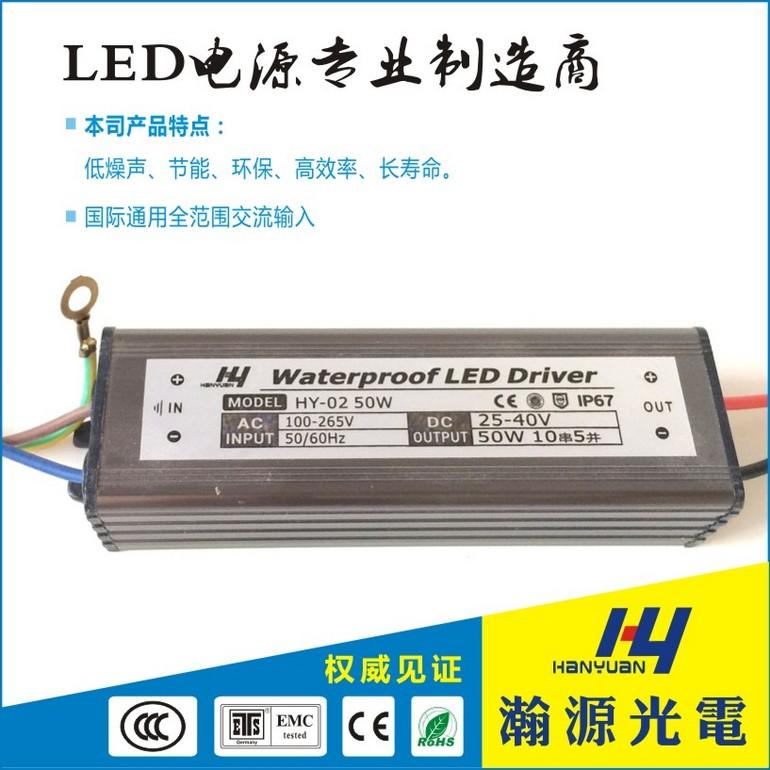 50W LED Flood Light Driver(0.75W Series)