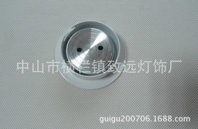 1*1w 小透镜 led 天花灯外壳套件电泳白开孔55mm