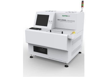 远方 MAT-200D LED模组自动测试系统(LED模组单颗封装逐点光色测试)