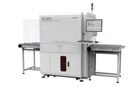 远方 MAT-2000模组在线测试系统