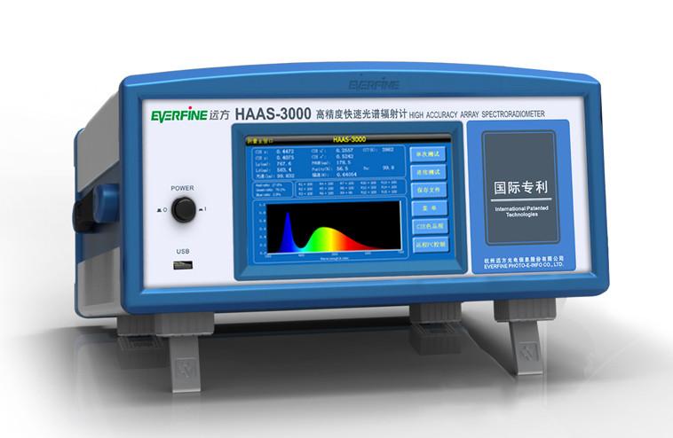 远方 HAAS-3000 高精度快速光谱辐射计(豪华型)
