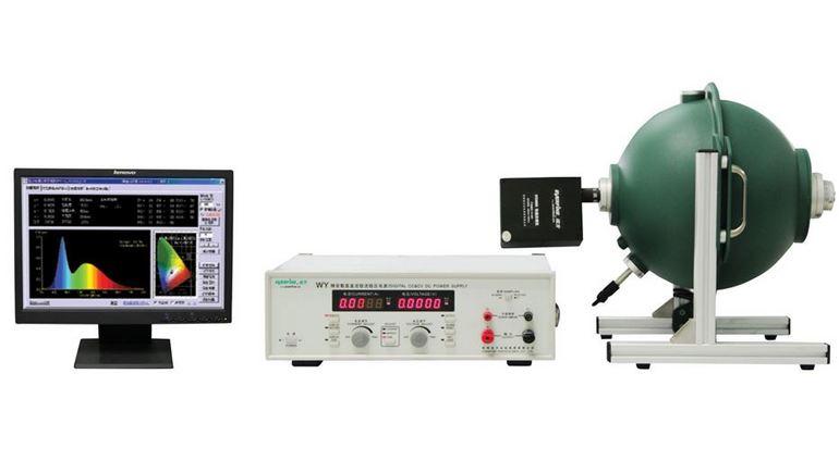 远方 STC-4000 快速光谱仪(低成本型)
