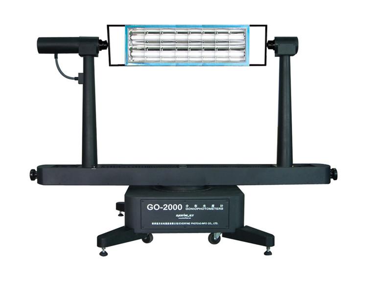 远方 GO-2000 卧式分布光度计