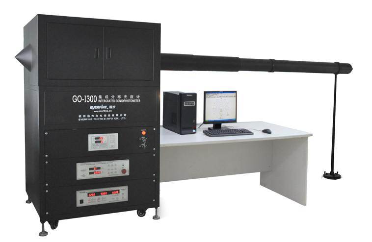 远方 GO-I300 集成分布光度计(紧凑型,自带内置暗室)