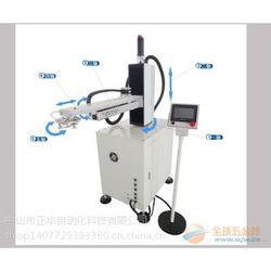 正华ZH700代替人工冲床机械手/冲压机械手