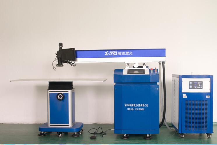 展耀激光 不锈钢、铁、镀锌、铜板、铝字,LOGO等产品专用广告焊字机