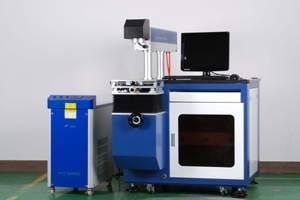 展耀激光ZYAO 雕刻金属及多种非金属材料 XHY-DP50/75半导体打标机