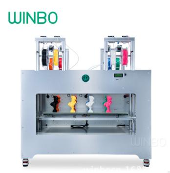 文搏 WINBO 3D打印机8工位工业级批量生产三维立体3D打印机
