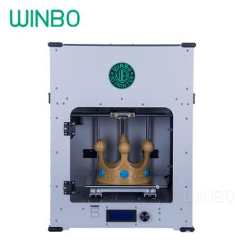 文搏 WINBO 3D打印机双色高精度三维立体小酷派3D打印机