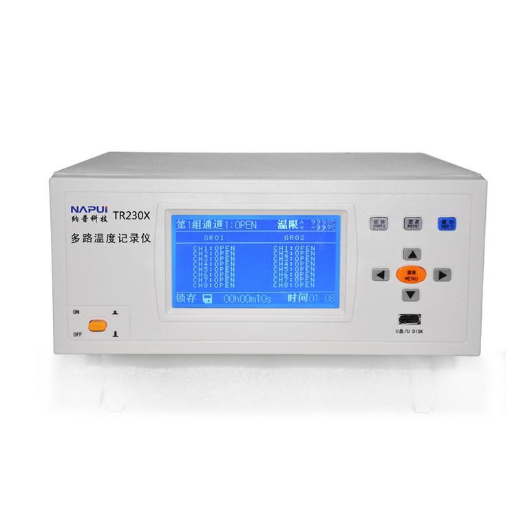 中普 TR230X多路温度记录仪