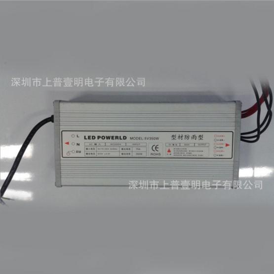 LED全桥式5V70A350W防雨开关