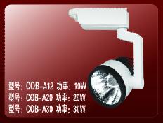 简洁黑白设计10W20W30W展柜专用轨道灯