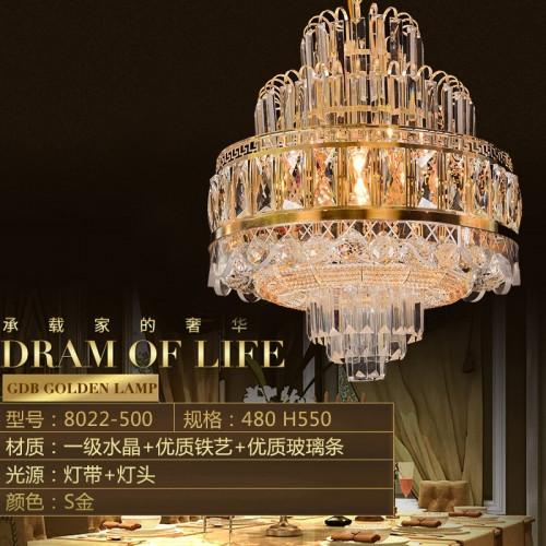 客厅吊灯水晶灯简约现代S金圆形卧室灯具