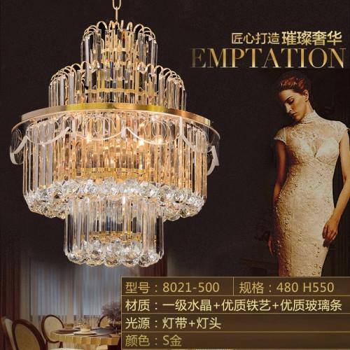 奢华S金水晶灯饰饭厅餐桌房间卧室书房客厅灯具餐厅吊灯