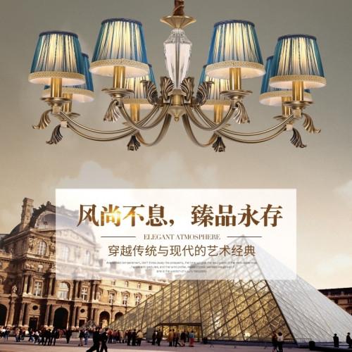 美式全铜灯吊灯欧式客厅灯具房间灯餐厅灯