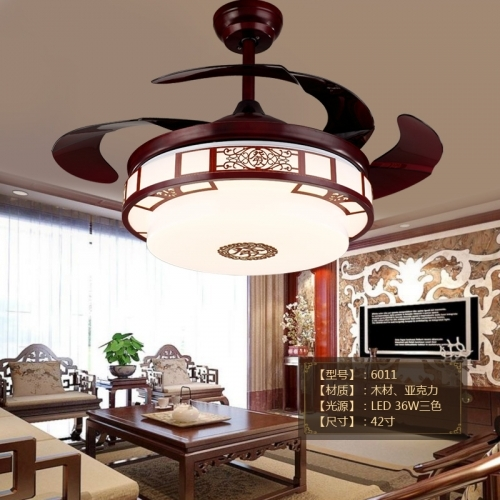现代中式木质吊扇灯客餐厅卧室隐形风扇灯