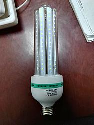 环球之光酷普环保节能球泡灯LED玉米灯3W