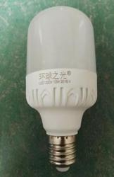 环球之光酷普智能白光环保节能鸟笼球泡LED玉米灯LED球泡E27