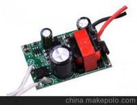 LED驱动超级防水安全电源
