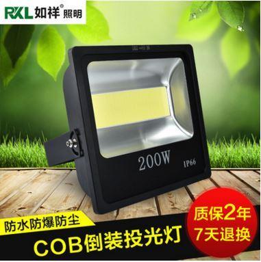 黑色足瓦LED倒装芯片投光灯